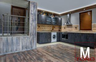 Кухня - трапезария Бенди